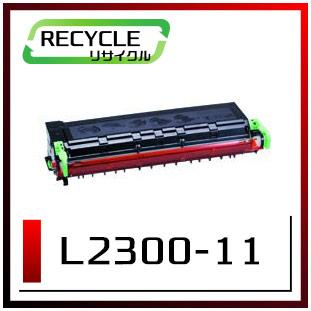 エヌイーシー PR-L2300-11 EPカートリッジ 即納再生品 <宅配配送商品>