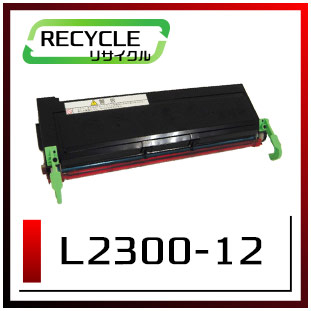 エヌイーシー PR-L2300-12(EF3457)EPカートリッジ(大容量)即納再生品 <宅配配送商品>