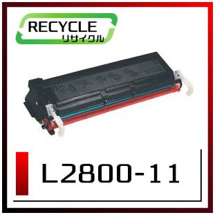 エヌイーシー PR-L2800-11 EPカートリッジ 即納再生品 <宅配便配送商品>
