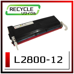 エヌイーシー PR-L2800-12 EPカートリッジ(大容量) 即納再生品 <宅配便配送商品>