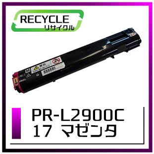 エヌイーシー PR-L2900C-17 トナーカートリッジ6.5K マゼンタ 即納再生品 <宅配配送商品>