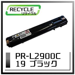 エヌイーシー PR-L2900C-19 トナーカートリッジ6.5K ブラック 即納再生品 <宅配配送商品>