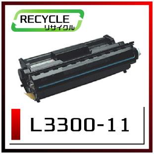 エヌイーシー PR-L3300-11 EPカートリッジ 即納再生品 <宅配配送商品>