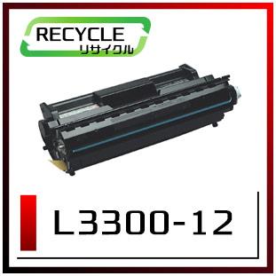 エヌイーシー PR-L3300-12 EPカートリッジ(大容量) 即納再生品 <宅配配送商品>