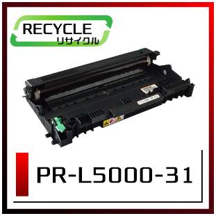 エヌイーシー PR-L5000-31 ドラムカートリッジ 即納再生品 <宅配配送商品>