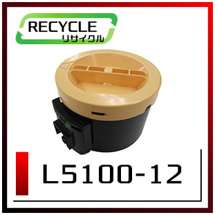 エヌイーシー PR-L5100-12 トナーカートリッジ 即納再生品 <宅配配送商品>