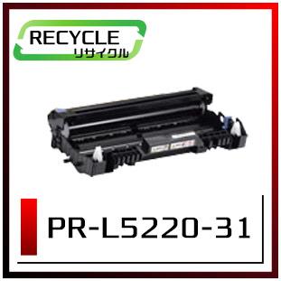 エヌイーシー PR-L5220-31 ドラムユニット 現物再生品 <宅配配送商品>