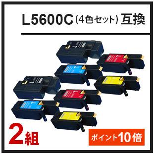 LC5600C 4色セット×2(エヌイーシー互換トナー)