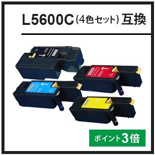 LC5600C 4色セット(エヌイーシー互換トナー)