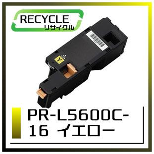 エヌイーシー PR-L5600C-16 大容量トナーカートリッジ イエロー 即納再生品 <宅配配送商品>