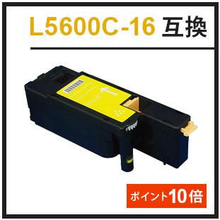 L5600C-16(エヌイーシー互換トナー)