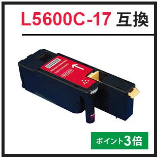 L5600-17(エヌイーシー互換トナー)