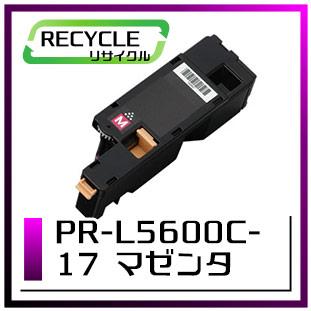 エヌイーシー PR-L5600C-17 大容量トナーカートリッジ マゼンタ 即納再生品 <宅配配送商品>