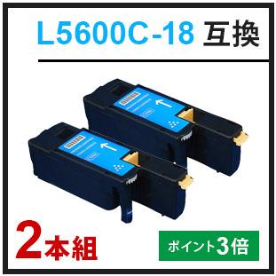 L5600-18(エヌイーシー互換トナー)