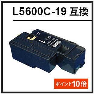 L5600-19(エヌイーシー互換トナー)