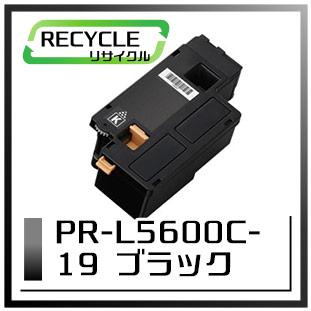 エヌイーシー PR-L5600C-19 大容量トナーカートリッジ ブラック 即納再生品 <宅配配送商品>