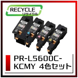 エヌイーシー PR-L5600C-19/18/17/16(K/C/M/Y)4色セット 大容量トナーカートリッジ 即納再生品 <宅配配送商品>