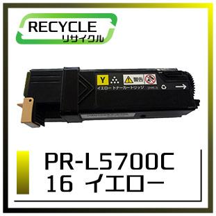 エヌイーシー PR-L5700C-16 大容量トナーカートリッジ(イエロー)即納再生品 <宅配配送商品>