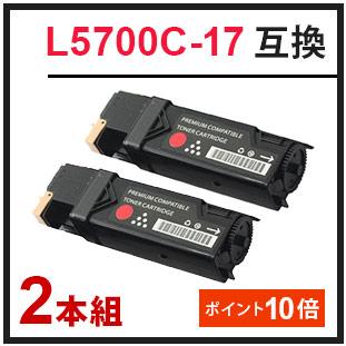 L5700-17(エヌイーシー互換トナー)