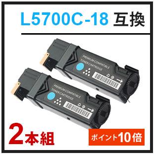 L5700-18(エヌイーシー互換トナー)