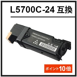 L5700-24(エヌイーシー互換トナー)