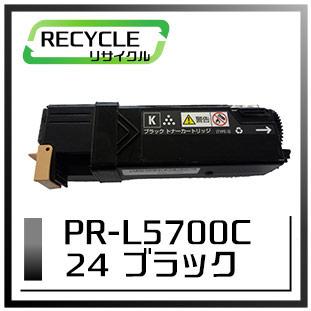 L2500C-24(ブラック)
