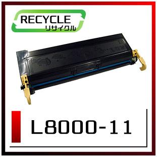 エヌイーシー PR-L8000-11 EPカートリッジ  即納再生品 <宅配配送商品>