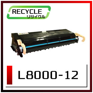 エヌイーシー PR-L8000-12 EPカートリッジ 現物再生品 <宅配便配送商品>