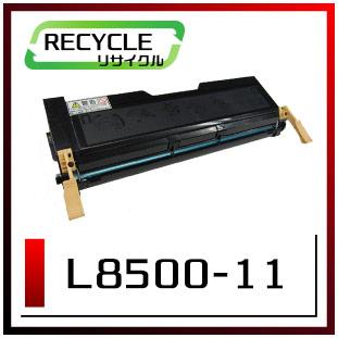 エヌイーシー PR-L8500-11 EPカートリッジ  即納再生品 <宅配配送商品>