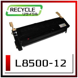 エヌイーシー PR-L8500-12 EPカートリッジ(大容量) 即納再生品 <宅配配送商品>