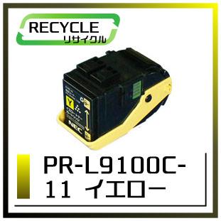 エヌイーシー PR-L9100C-11 トナーカートリッジ イエロー 即納再生品 <宅配配送商品>