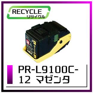 エヌイーシー PR-L9100C-12 トナーカートリッジ マゼンタ 即納再生品 <宅配便配送商品>
