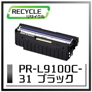 エヌイーシー PR-L9100C-31 ドラムカートリッジ ブラック 即納再生品 <宅配配送商品>