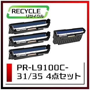 PR-L9100C