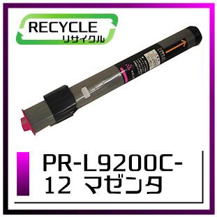 エヌイーシー PR-L9200C-12 トナーカートリッジ マゼンタ 即納再生品 <宅配便配送商品>