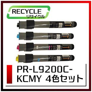 エヌイーシー PR-L9200C-14/13/12/11(K/C/M/Y)4色セット トナーカートリッジ 即納再生品 <宅配便配送商品>