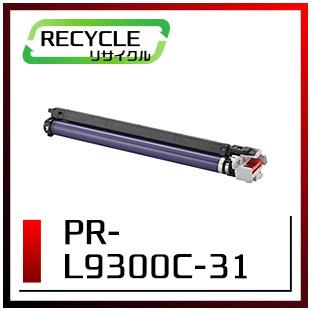 エヌイーシー PR-L9300C-31 ドラムカートリッジ 即納再生品 <宅配配送商品>