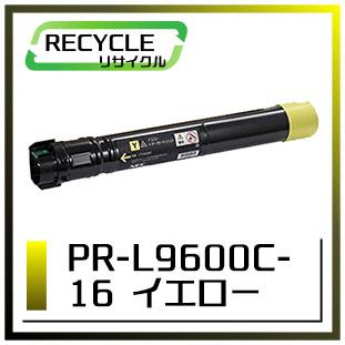 エヌイーシー PR-L9600C-16 大容量トナーカートリッジ イエロー 即納再生品 <宅配配送商品>