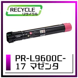 エヌイーシー PR-L9600C-17 大容量トナーカートリッジ マゼンタ 即納再生品 <宅配配送商品>