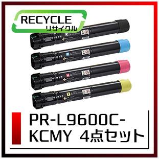 エヌイーシー PR-L9600C-19/18/17/16 大容量トナーカートリッジ 4色セット 即納再生品 <宅配配送商品>