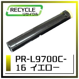 エヌイーシー PR-L9700C-16 大容量トナーカートリッジ イエロー 現物再生品 <宅配配送商品>