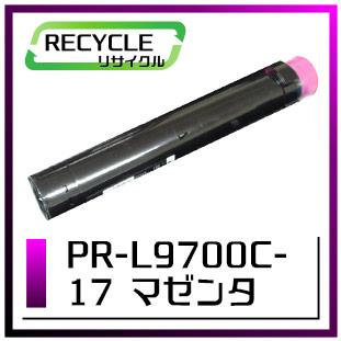 エヌイーシー PR-L9700C-17 大容量トナーカートリッジ マゼンタ 現物再生品 <宅配配送商品>