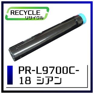 エヌイーシー PR-L9700C-18 大容量トナーカートリッジ シアン 現物再生品 <宅配配送商品>