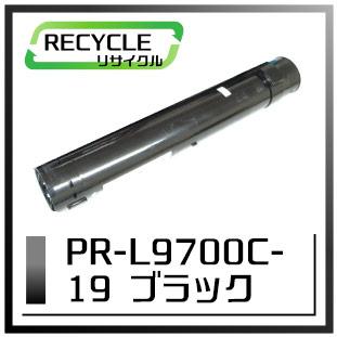 エヌイーシー PR-L9700C-19 大容量トナーカートリッジ ブラック 現物再生品 <宅配配送商品>