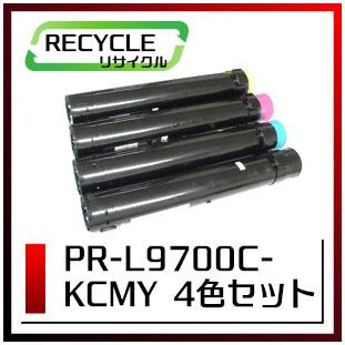 エヌイーシー PR-L9700C-19/18/17/16(K/C/M/Y)4色セット 大容量トナーカートリッジ 現物再生品 <宅配配送商品>