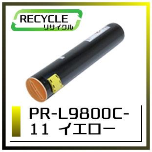 エヌイーシー PR-L9800C-11 トナーカートリッジ イエロー 即納再生品 <宅配便配送商品>