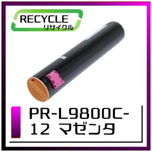 エヌイーシー PR-L9800C-12 トナーカートリッジ マゼンタ 即納再生品 <宅配便配送商品>