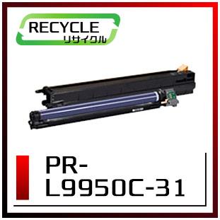 エヌイーシー PR-L9950C-31 ドラムカートリッジ 即納再生品 <宅配便配送商品>