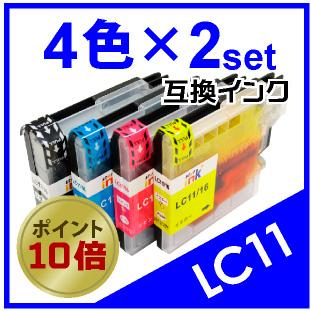 LC11(4色×2セット)黒おまけ