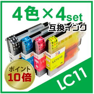 LC11(4色×4セット)黒おまけ